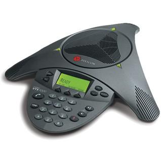 polycom 2200 07300 001