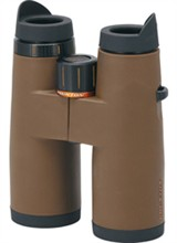 Brunton EPOCH MD Series Binoculars brunton epoch max full size