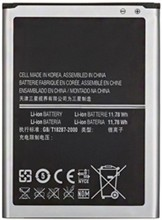 Samsung Galaxy Note 3 N9000 Black battery for samsung ebb800bube