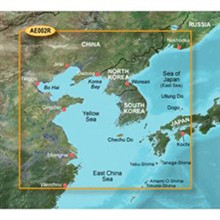 Garmin Asia BlueChart Water Maps garmin bluechart g2 hae002r yellow sea