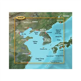garmin bluechart g2 hae002r yellow sea