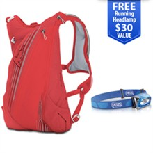 Gregory Pace Running Backpacks gregory pace 5 banner