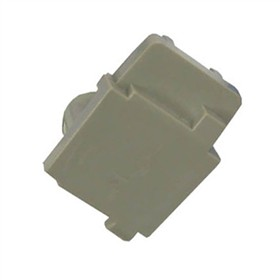 avaya battery cover 30050