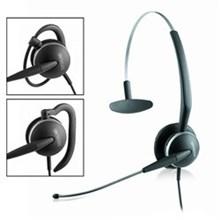 Jabra GN Netcom Mono Headsets (1 Ear)  jabra gn 2119 mono 3in1 st banner