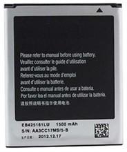 Samsung Galaxy S Duos 2 battery for samsung eb425161lu