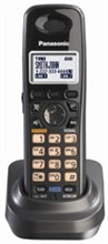 Panasonic Telephone Accessories panasonic kx tga939