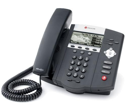 polycom 2200 12450 025