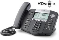 Polycom 4 Line SIP VOIP Phones polycom 2200 12560 025