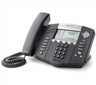 polycom 2200 12550 025