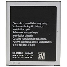Galaxy Ace 4 battery for samsung eb b130be