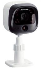 Panasonic Home Monitoring 1 Camera panasonic kx hnc600w