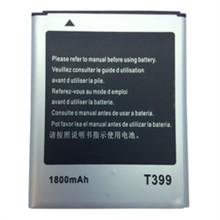 Samsung Galaxy Ace 3 battery for samsung b105bu