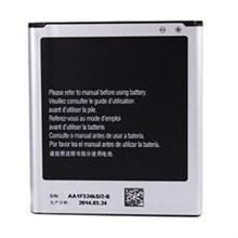 Samsung Galaxy Grand Prime battery for samsung eb bg530bbc