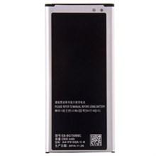 Galaxy Mega 2 battery for samsung eb bg750bbc