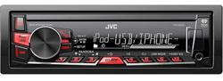 Digital Media Receivers jvc kd x220