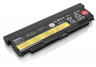 lenovo thinkpad battery 57plusplus 9 cell 0c52864