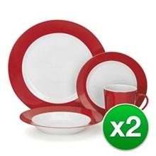 Dinnerware Sets cuisinart kit cdp01 s4wr 2