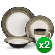 Dinnerware Sets cuisinart kit cdst1 s4hg 2