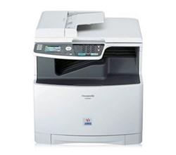 Panasonic Fax Printers panasonic kx mc6040