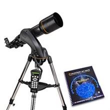 Celestron Telescope And Skymaps celestron 22096