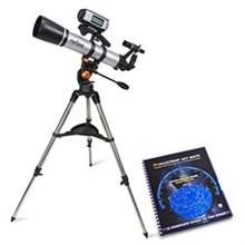 Celestron Telescope And Skymaps celestron 21068