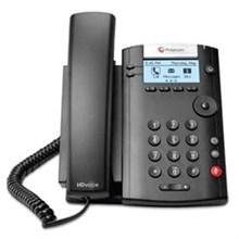 Polycom VVX Business Media Phones polycom 2200 40450 001