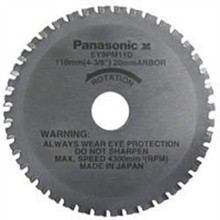 Panasonic Power Tools panasonic ey9pm11d