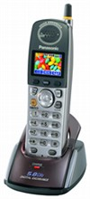 Panasonic 58GHz Cordless Phones panasonic kx tga 551 m