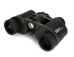 Celestron Binoculars Shop by Lens Power celestron celes 71227
