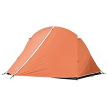 Coleman Tents by size 1 to 2 people coleman hooligan 2 person tent