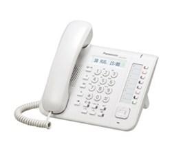 Panasonic BTS System Phones Panasonic bts kx dt521