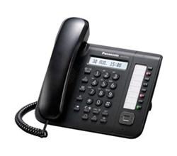 Panasonic BTS System Phones panasonic bts kx dt521 b