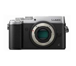 Panasonic ILC Compact System Cameras panasonic dmc gx8sbody
