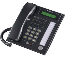 Corded Hybrid Phones KX T7731 bann