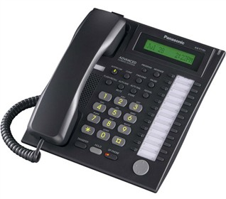 Panasonic KX T7731 Black