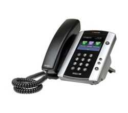 Polycom Skype for Business Phones polycom 2200 48500 019