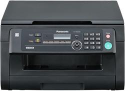 Panasonic Fax Printers panasonic mb2000