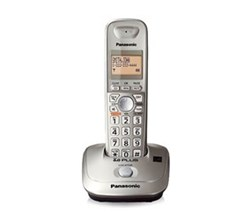 Panasonic Cordless Wall Phones panasonic kx tg 4011 n