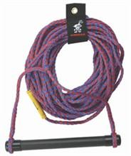 Ski Rope airhead ahsr 1