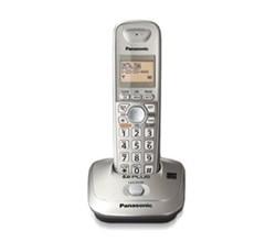 Panasonic Single Line Cordless Phones panasonic kx tgla40s1
