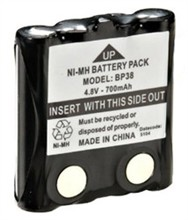 Uniden Radio Batteries uniden battery for uniden bp 38