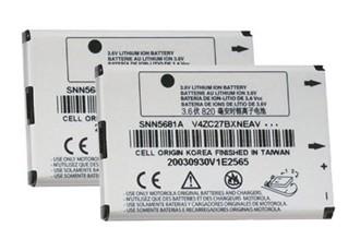 battery for motorola snn 5681