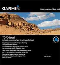 Garmin TOPO Trail Maps garmin 010 c 105300