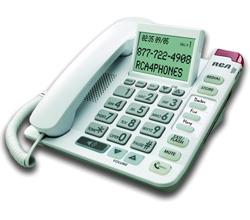 General Electric RCA Corded Phones rca 11241wtga
