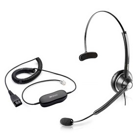 jabra biz 1900 mono with gn1200