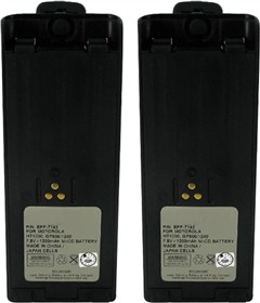 battery for motorola ntn7143