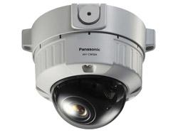 Panasonic Surveillance Systems Security Cameras panasonic wv cw504f
