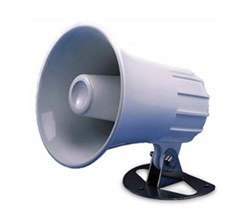 Standard Horizon Loud Hailers standard horizon 220sw