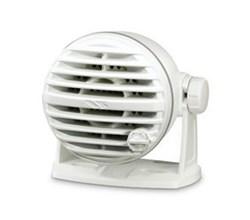 Standard Horizon Speakers standard horizon mls 310