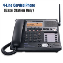 Panasonic 58GHz Cordless Phones panasonic kx tg4500 base only n